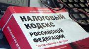Медведев объявил о новом налоге для ИП