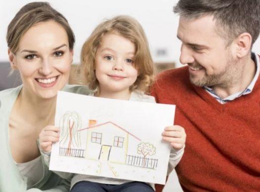 ипотека для молодой семьи программа 2019 года