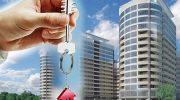 Как взять ипотеку в Москве без первоначального взноса в 2019 году