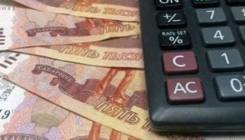 Как вернуть страховку по кредиту в Сбербанке