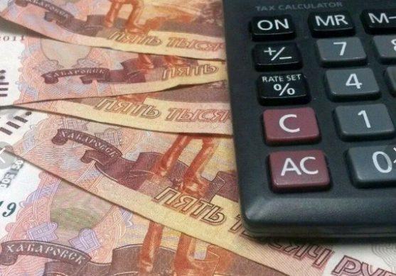 что такое субсидирование кредитов