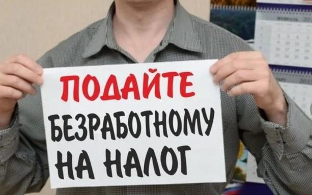 налог на самозанятых - эксперимент Российского масштаба