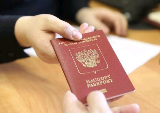 паспорт оформление в 2019 году