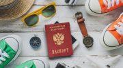 Паспорт в 14 лет — какие документы нужны