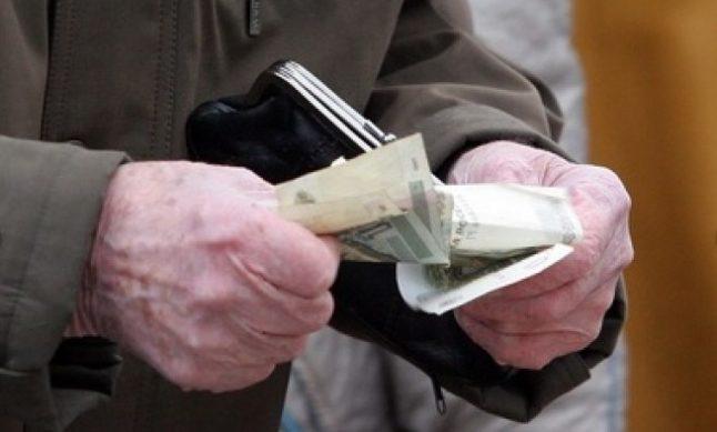 социальные пенсии повышение с 1 апреля 2019 года
