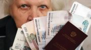 Пенсии после 80 лет в России — последние новости и изменения