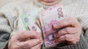 Пенсионный возраст в 2019 году в Украине