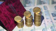 Какие выплаты будут предоставлены пенсионерам России в апреле и мае 2019 года