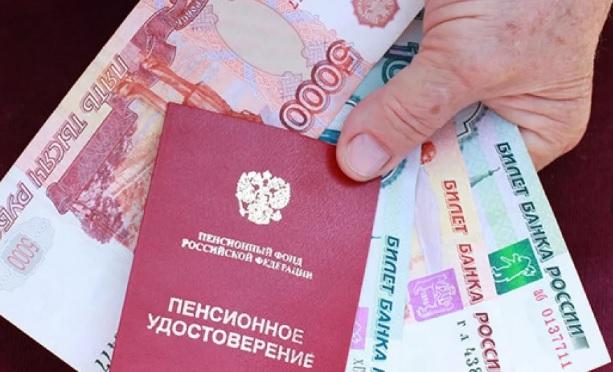 подготовка к отмене пенсий в россии