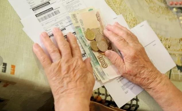 как правильно расчитывается в 2019 году пенсия неработающим