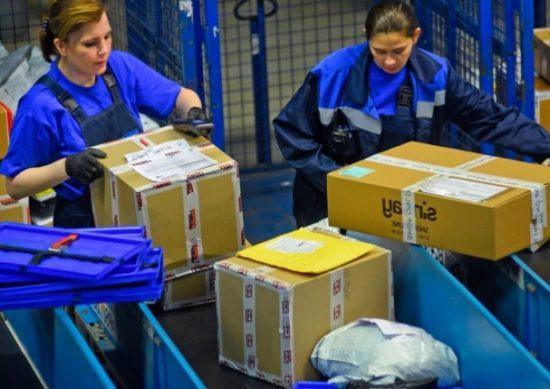 тарифы почты росси в 2019 году за отправку посылок