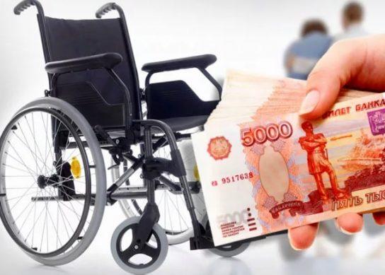 в россии в 2019 году будет повышено пособие по уходу за детьми -инвалидами