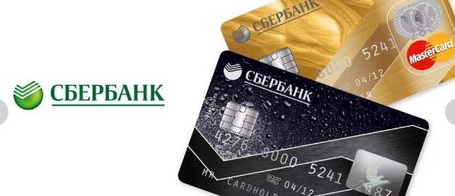 дебетовая карта сбербанка - как закрыть и заблокировать счет