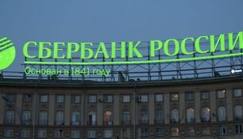 сбербанк России 2019