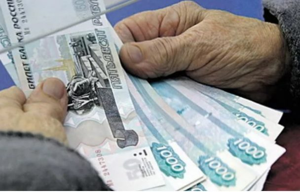 повышение пенсии труженикам села 2019