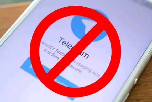 телеграм как обойти блокировку 2019