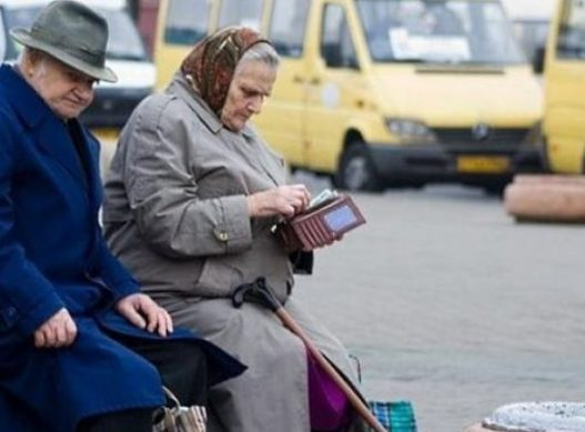 на сколько вырастут пенсии в украине в 2019 году реформа