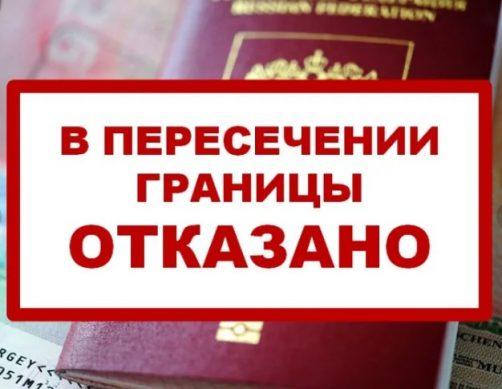 запрет выезда за границу 2019 год за долги