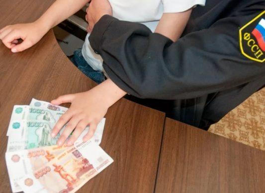 за долги по алиментам так же могут запретить покидать страну