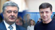 Предварительные результаты выборов президента на Украине 2019