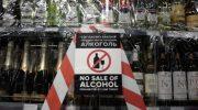 Продажа алкоголя в 2019 году