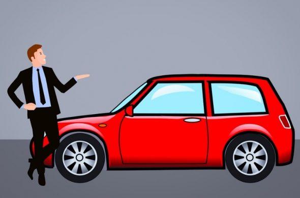 покупка автомобиля в 2019 году