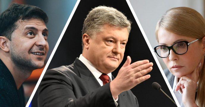 кто победил на выборах президента в украине порошенко или зеленин