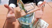 Хитрости и уловки банков при получении кредита в 2019 году