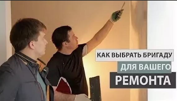 Бюджетный ремонт квартир в Тюмени
