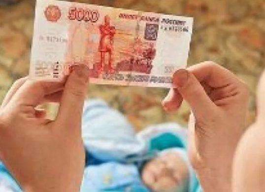 декретные выплаты на ребенка