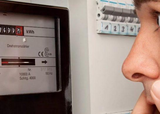 на сколько с июля повысятся тарифы на электроэнергию