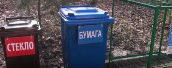 повышение тарифов на вывоз мусора