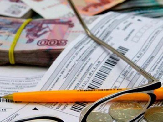 повышение тарифов ЖКХ для юридических лиц