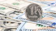 Курс доллара на сегодня, 16 апреля 2019