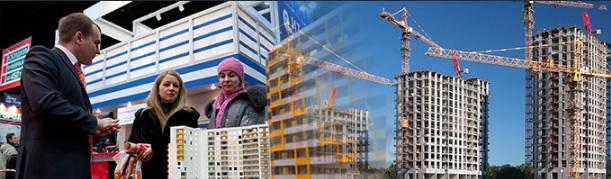 что нового в законодательстве о рынке долевого строительства
