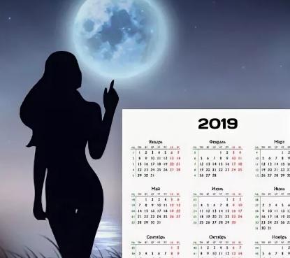 когда давать в долг по лунному календарю