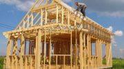 Как самому построить загородный дом