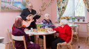 Почему не стоит бояться дома престарелых