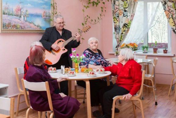 дом престарелых почему не стоит бояться