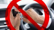 Смартфон за рулем — штраф 1700 евро в Италии