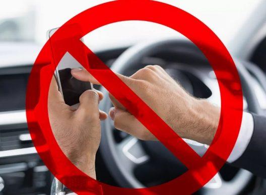 в европе запретили за рулем пользоваться смартфоном