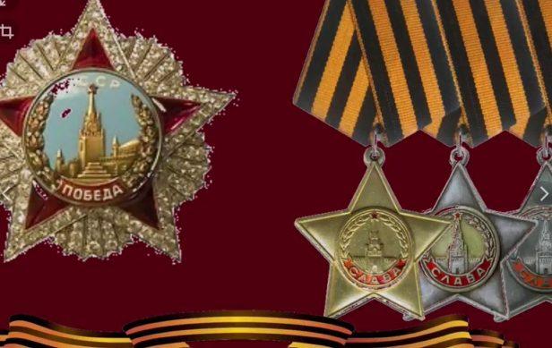 учрежден орден славы