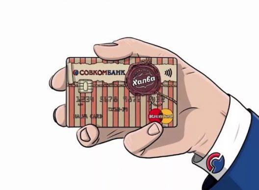 карта халва принимается во всех банкоматах