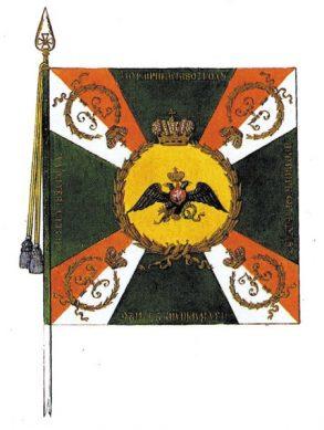 георгиевское знамя