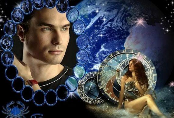 идеальный мужчина по гороскопу