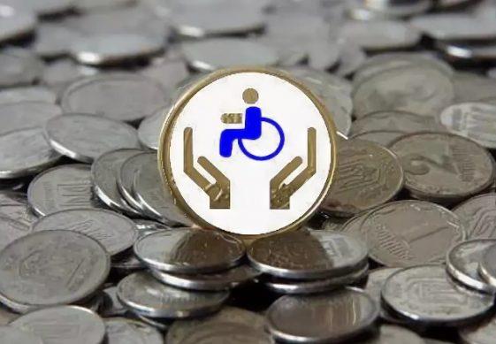 монетизация льгот инвалидам 2019