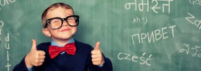 второй иностранный язык в школе 2019 зачем вводят