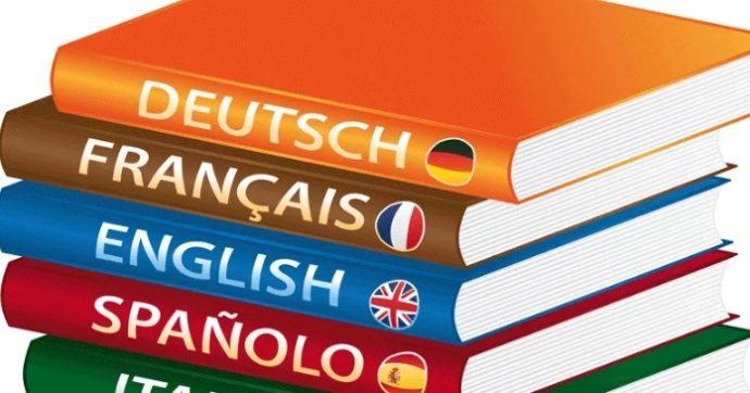 реформа образования второй иностранный язык в школе
