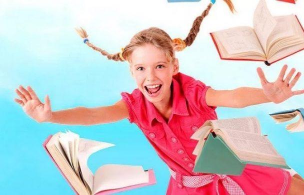 каникулы для школьников в 2019 и 2020 годах