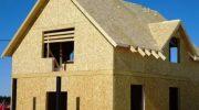 Как построить дом под ключ — канадская технология
